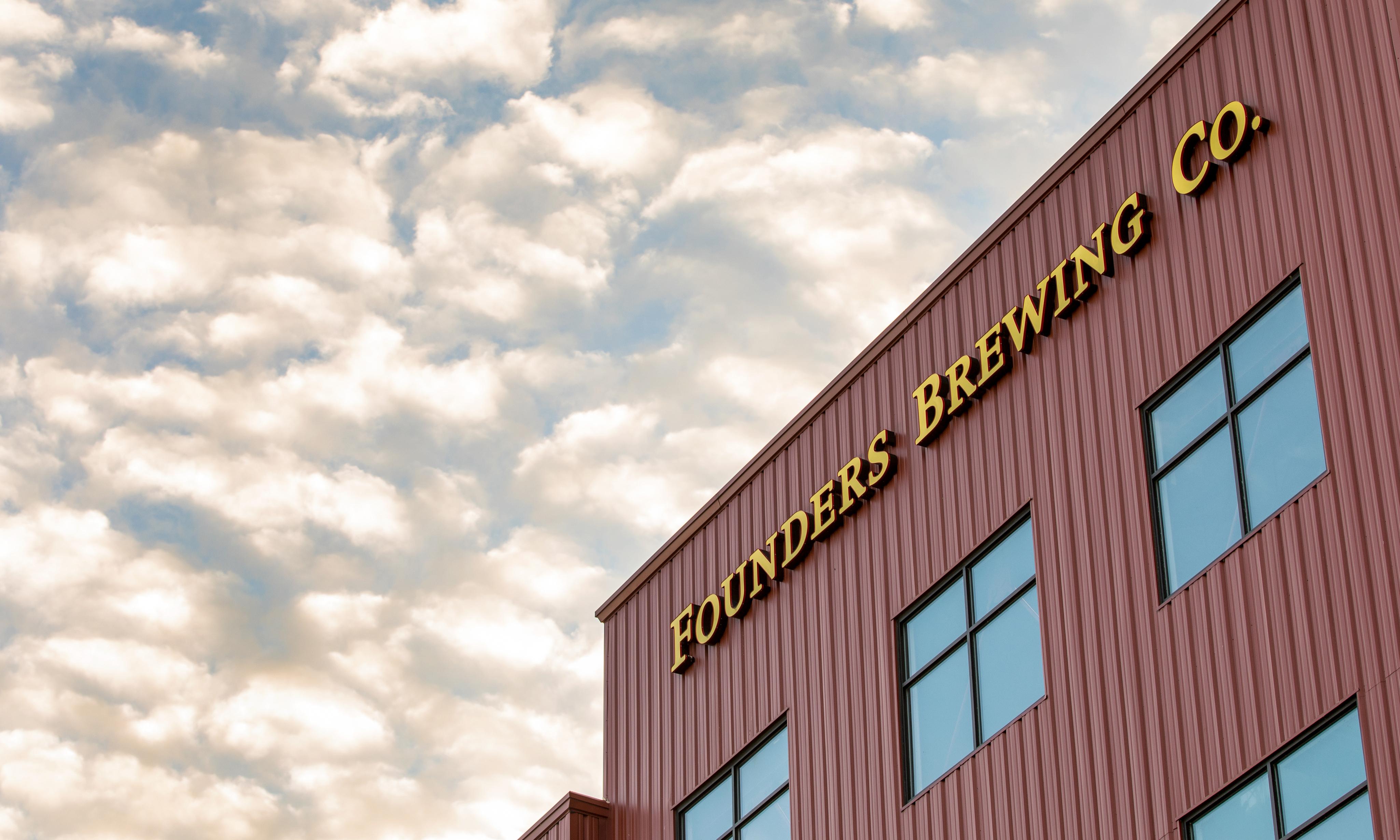BreweryExterior_FBTWITTER (2)(1)